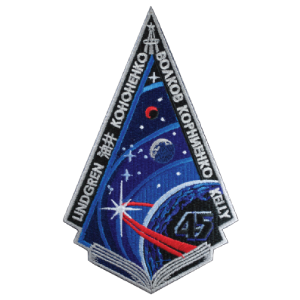 International Space Station Expedition 45 Embroidered Mission Patch